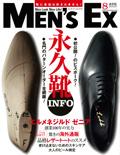 Men'sEX